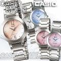 CASIO 時計屋 卡西歐手錶 LTP-1191A -2C/3C/2A/7A 貝殼光澤時尚女錶 四色 保固 附發票