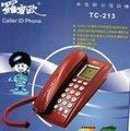 【全館含稅免運優惠】羅蜜歐 TC-213 來電顯示電話機 紅色系/灰色系可選