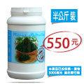 雙魚牌有機藍藻粉(螺旋藻粉)‧多國有機認證‧500克/罐裝‧批發價供應
