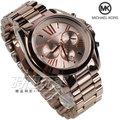 Michael Kors 羅馬三眼計時多功能腕錶 不銹鋼帶 巧克力金色 中性錶 MK6247