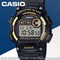 CASIO 卡西歐 手錶專賣店 W-735H-1A2 男錶 數字電子錶 橡膠錶帶 碼錶 倒數計時 防水