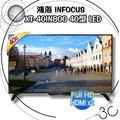 【DrK】INFOCUS 鴻海液晶電視 40吋 XT-40IN800 40型 LED[含稅][12期0利率][不含基本安裝]