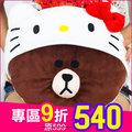 《最後現貨》7-11集點 Hello Kitty&LINE 正版熊大娃娃抱枕35cm 情人節禮物 B16123
