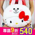 7-11集點 Hello Kitty&LINE 兔兔款 正版娃娃抱枕35cm 情人節禮物 B16127