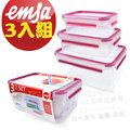 【德國EMSA】專利上蓋無縫3D保鮮盒德國原裝進口-PP材質 保固30年 淺玫紅(0.55/1.0/2.3L)超值3件組