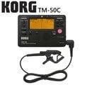 【非凡樂器】KORG TM-50C 調音節拍器二合一/公司貨/可接耳機/含CM200拾音夾【黑色】