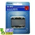 [東京直購] Panasonic ES9943 原廠 刮鬍刀刀頭 替換外刃 適用ES3850 ES392