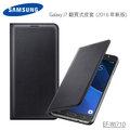 Samsung Galaxy J7 (2016) SM-J710 原廠翻頁式皮套/EF-WJ710/保護套/手機套/神腦公司貨