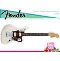 【小麥老師 樂器館】買1贈12!Fender Classic Player Jaguar Special 電吉他