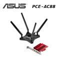 【強越電腦】ASUS華碩 PCE-AC88 / ac88 AC3100 無線網路卡