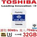 ★101記憶卡★ Toshiba 東芝 32G 32GB SDHC Class 10 無線傳輸 WI-FI FlashAir Wireless 無線 記憶卡