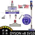 ㊣胡蜂正品㊣ Dyson V8 SV10 animal 六吸頭版 獨家加贈 小軟毛刷吸頭 硬漬吸頭 motorhead HEPA sv09 v6