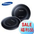 ☆福利品☆Samsung Galaxy Note5 / S6 Edge+ 專用 EP-PN920 原廠環型無線充電板-黑色(平行輸入)