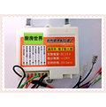 ❤PK廚浴生活館❤高雄熱水器零件 電子IC控制器 林內專用/送電池盒和小微動