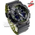 G-SHOCK CASIO卡西歐 酷炫雙色個性造型設計休閒運動錶 男錶 黑X綠 GA-100L-1A GA-100L-1ADR
