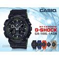 CASIO 時計屋 卡西歐手錶 G-SHOCK GA-100L-1A 男錶 樹脂錶帶 防震 防磁 倒數計時器 LED