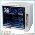 東龍【TE-8151】二層紫外線殺菌烘碗機【德泰電器】