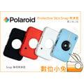 數位小兔【Polaroid 寶麗來 Protective Skin Snap 果凍套 黑】ZIP 拍立得 相機 相印機