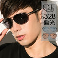 OT SHOP太陽眼鏡‧台灣製‧抗UV400‧寶利來偏光墨鏡‧宋仲基 帥氣飛官金屬雷朋眼鏡皮革質感鏡腳‧現貨‧黑色/茶色‧B24