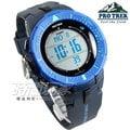 PRO TREK CASIO卡西歐 太陽能電力 原野時尚風格戶外活動登山錶 男錶 藍框x黑 PRG-300-2 PRG-300-2DR