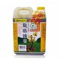 宏基雙獎純蜂蜜(1800g/桶)