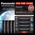 【電子超商】國際公司貨★贈電池盒黑鑽款~Panasonic eneloop PRO 950mAh 低自放4號充電電池BK-4HCCE(4顆入)
