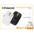 數位小兔【Polaroid 寶麗來 EVA Case Snap 專用 硬殼包 黑】ZIP 相印機 SNAP 拍立得 相機