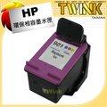 HP NO.901 彩色環保墨水匣 (CC656AA / CC656A) officejet J4500 / J4580 / J4624 / J4524 / J4535 / J4660