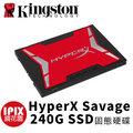 【鏡花園】金士頓 Kingston HyperX Savage SSD 240G SSD固態硬碟