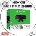 【DrK】【遊戲主機】Xbox One 單機版 量子裂痕黑色同捆組 [500G][含稅開發票][3期0利率]