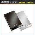 《平價屋3C》含稅 ADATA 威剛 NH13 1TB 1T USB3.0 2.5吋 黑 銀 外接式 行動硬碟 三年保固