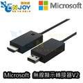 【拆封福利品】微軟 Microsoft 無線顯示轉接器V2 無線顯示 轉接器 V2 無線顯示轉接 Surface