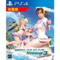 【普雷伊-八德】現貨免運《PS4 生死格鬥:沙灘排球 3 幸運》亞洲中文版