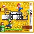 【普雷伊-八德】現貨免運《3DS新 超級瑪利歐兄弟 2》純日版