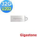 【Gigastone】32G U202 USB 時尚合金 隨身碟