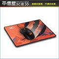 《平價屋3C》 含稅 ROG ASUS 華碩 STRIX GLIDE SPEED 梟鷹 電競滑鼠墊 速度版 $590