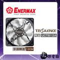 『高雄程傑電腦』保銳 Enermax T.B.SILENCE 12CM手調靜蝠風扇【UCTB12A】