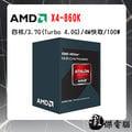 『高雄程傑電腦』AMD X4-860K【四核】3.7G(Turbo 4.0G)/4M快取/100W