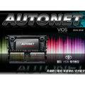 音仕達汽車音響 AUTONET 豐田 VIOS 14-16專用機 8吋觸控DVD HD數位/導航王/ 藍芽主機