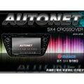 音仕達汽車音響 AUTONET 鈴木 SX4 CROSSOVER 專用機 8吋觸控DVD HD數位/導航王/ 藍芽主機