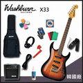 ★2018團購方案★Washburn 電吉他~最後一把(韓國廠)