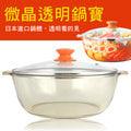 微晶透明鍋寶 料理鍋 火鍋 調理鍋 湯鍋 強化玻璃 附鍋蓋 OG-42E[百貨通]