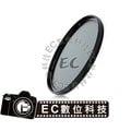 【EC數位】德國 B+W XS-Pro MRC CPL 77mm 超薄框 奈米鍍膜 多層鍍膜 偏光鏡 全新盒裝
