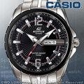 CASIO手錶專賣店 EDIFICE EF-131D-1A1 防水100米 放射型 錶盤指針 個性男錶 星期 日期