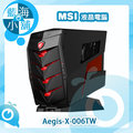 MSI 微星 Aegis-X-006TW 電競桌上型主機 搭載1070顯卡★ 8G 獨顯★6代 Intel CPU