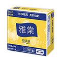雅棠 抽取式衛生紙(100抽100包/箱)
