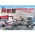 【迪特軍3C】阿帕契空中自拍機 JP-F802C Jpower 空拍機 即拍即傳
