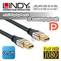 【免運】LINDY 林帝 CROMO mini-DisplayPort 公 對 mini-DisplayPort 公 1.3版 數位連接線0.5m(41540)