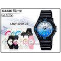 CASIO 時計屋 卡西歐手錶 LRW-200H-2E 女錶 指針錶 橡膠錶帶