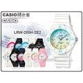 CASIO 時計屋 卡西歐手錶 LRW-200H-2E2 女錶 指針錶 橡膠錶帶